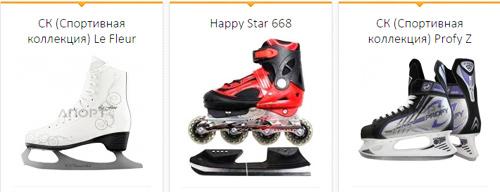 va ajuta patinajul cu role să mi pierd greutatea)
